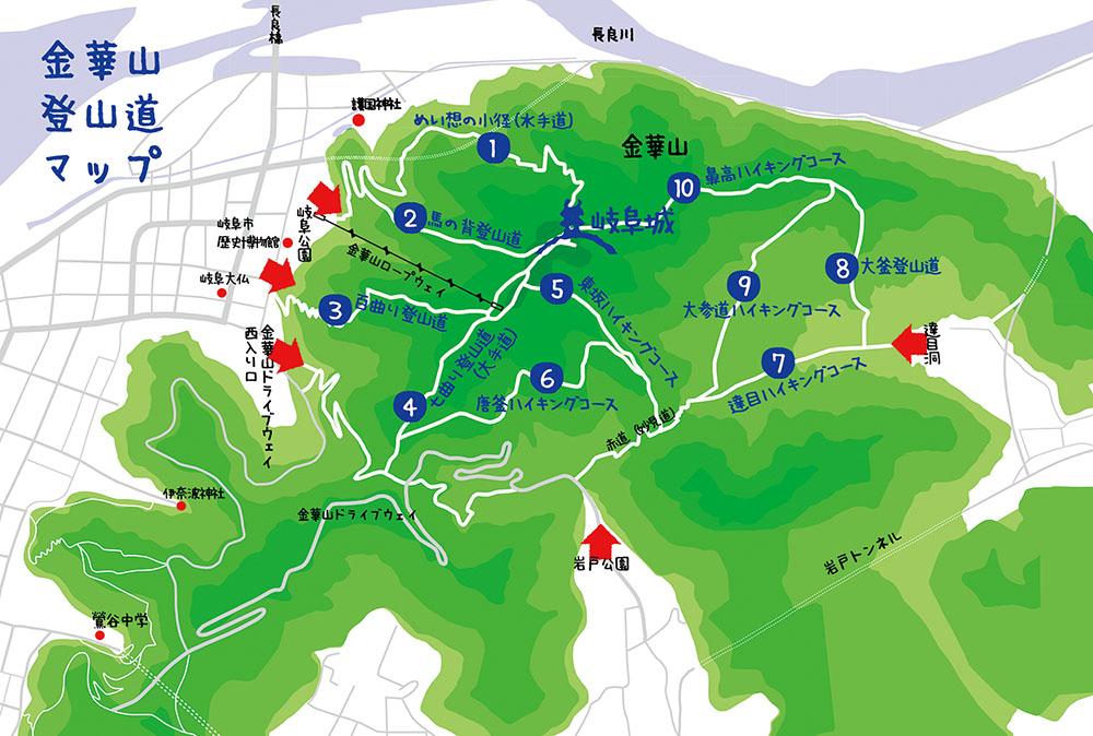 金華山登山マップ