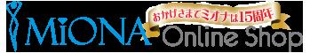 シースルーライトの公式WEBショップ|株式会社ミオナ